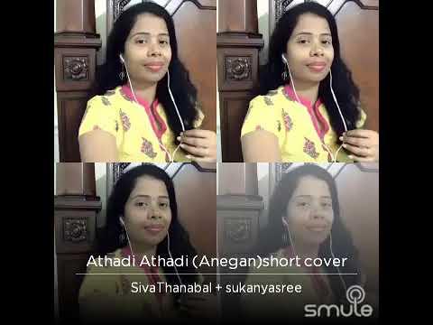 Anegan Aathadi Aathadi