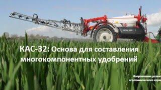 видео Хороший сельхохозяйственный портал