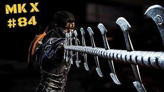 Mortal Kombat X Mobile - Жесткая битва с Такедой (супер команда)#84