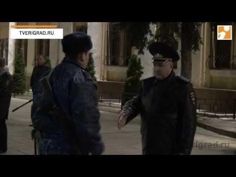 Возвращение тверских полицейских с Северного Кавказа