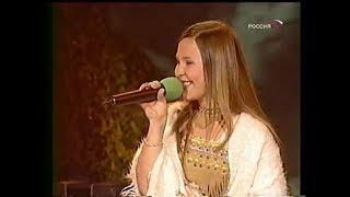 Пелагея - Когда мы были на войне (2003 год)