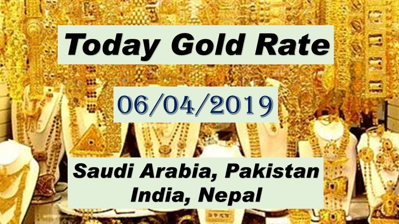 Today Gold Rate Of Saudi Arabia