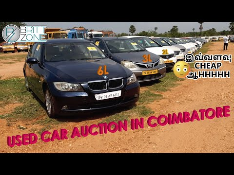 Used Cars in Cheapest Price | Used Car Auction | Coimbatore | Shriram Automall