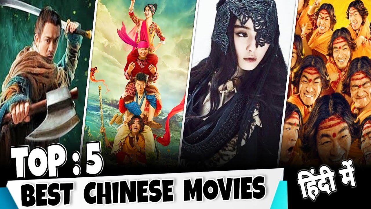 TOP 5 Best Chinese Movies in Hindi Dubbed | Fantasy Movies | Martial Arts Movies | Sci Fi Movies