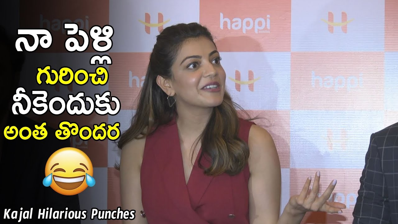 Download Actress Kajal Aggarwal Hilarious Comments On Media Reporters   Happi Mobile Store Launch   NewsQube