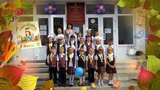 1 сентября - День знаний в школе Пятигорска