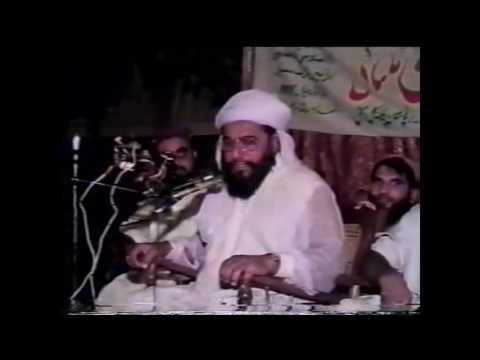 Allama Ahmad Saeed Multani (LONG KHUTBA) VIDEO HD720