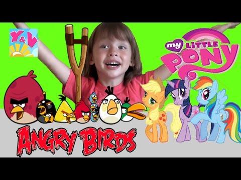 Видео, Киндер Сюрприз Май Литл Пони Энгри Бердс распаковка Kinder Surprise My Little Pony Angry Birds