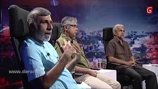 Aluth Parlimenthuwa - 18th April 2018 Thumbnail