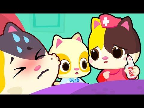 Kitten Doctor Takes Care of Mommy | Doctor Visit | Sick Song | Nursery Rhymes | Kids Songs | BabyBus