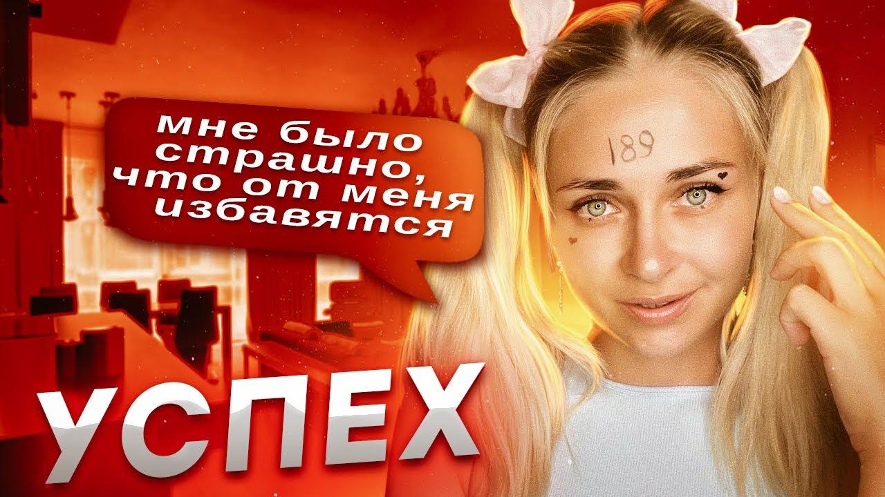 "Сериал: ""Успех"". Все серии 1-5   nnotochka"