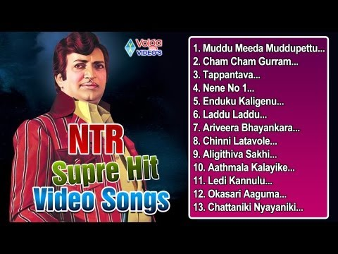 N T RSuper Hit Video Songs | Jukebox | Nandamuri Taraka Rama Rao - Full HD