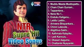 N T R  Super Hit Video Songs | Jukebox | Nandamuri Taraka Rama Rao - Full HD