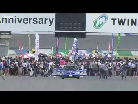 2017 Rd4 Motegi JSB1000 Race