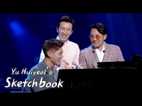 Park Bo Gum plays the piano and sings on the spot! [Yu Huiyeol's Sketchbook Ep 483]