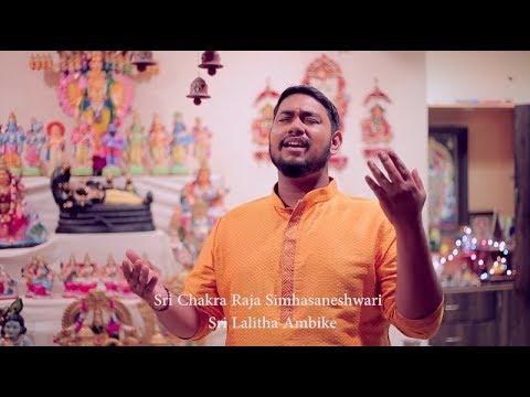SRI CHAKRA RAJA | R.P SHRAVAN
