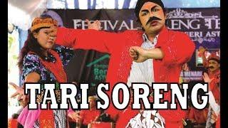 Tari Soreng Traditional Dance Soreng