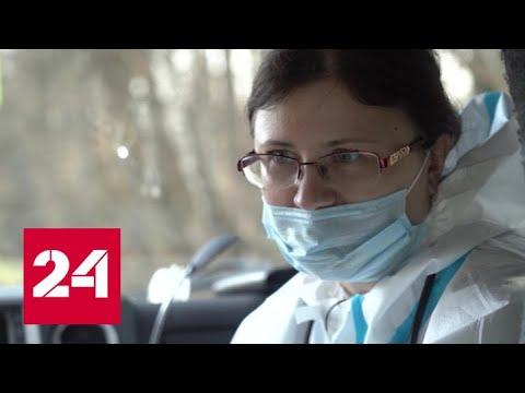 Вопрос: Какой есть правдивый док. фильм про коронавирус?