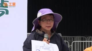 兒童權利周啟動禮-香海正覺蓮社佛教普光學校校長何巧嬋發言