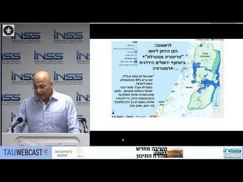 שאול אריאלי: חשיבה מחדש על גבולות בישראל / פלסטין