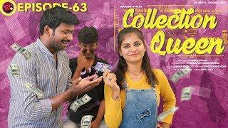 Friday Fun Episode - 63 || Collection Queen  || Mahesh Vitta