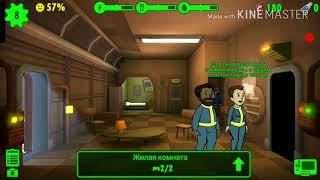 Как правильно начать игру. Fallout Shelter