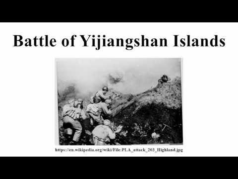 Battle of Yijiangshan Islands