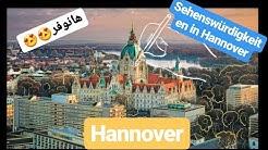 Sehenswürdigkeiten in Deutschland Hannover مناطق أثرية في هانوفر