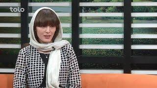 بامداد خوش - سینما - فرشته حسینی (هنر پیشه) بهترین بازیگر زن در جشنواره مراکش