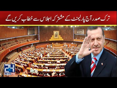 Turkish President Recep Tayyip Erdogan to Address Joint Session Of Parliament Today