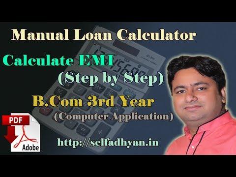 Loan EMI - Manual calculation | B.com 3rd year - Computer Application in Business