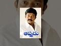 Aapthudu Full Length Telugu Musica Rajasekhar Anjala Zevery