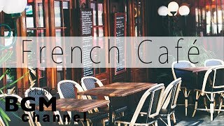 French Cafe Music - Romantic Accordion Music - Jazz & Bossa Nova Instrumental