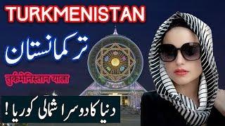 Travel To Turkmenistan | full history documentry about turkmenistin urdu & hindi | ترکمانستان کی سیر