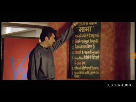 TAAL MOVIE 7 RULES