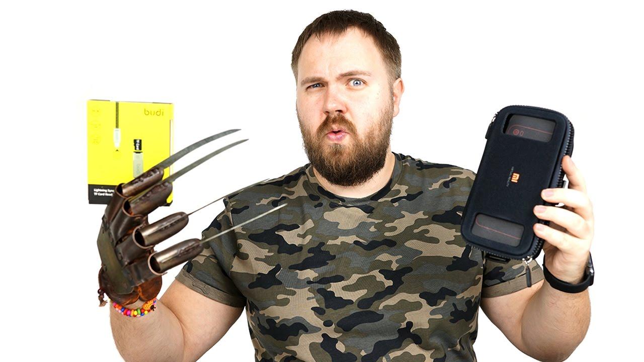 Идеи техно-подарков для мужиков от 350 до 15000 рублей