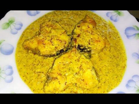 Sorse Rui Or Rohu Fish With Mustard Curry