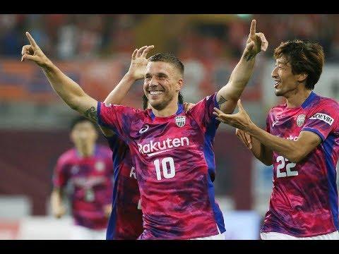 Lukas Podolski Debut Brace For Vissel Kobe | Vissel Kobe Vs Omiya Ardija | 29/7/2017
