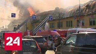 Пожар на Таганке: запах гари чувствуется даже в метро