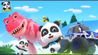 霸王龍追上來了!奇奇妙妙快開著怪獸車逃跑 | 兒歌 | 童謠 | 動畫 | 卡通 | 寶寶巴士 | 奇奇 | 妙妙