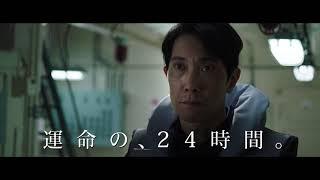 映画『空母いぶき』国民の為に編【15秒】(5月24日 全国ロードショー)