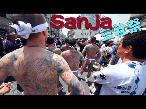 Tokyo's Most Intense Festival: SANJA Matsuri 東京の強烈な祭り|三社祭