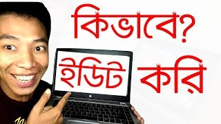 How I Edit My YouTube Videos Like Top 5 Professional Tech YouTubers In Bangladesh   Himun Chakma