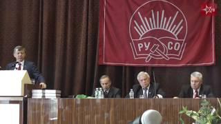 Октябрьская революция – прорыв в новую эпоху. Д. Новиков и И. Никитчук