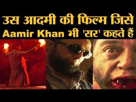 Kamal Haasan की नई film में ऐसा क्या है कि इतनी तारीफ हो रही है । Vishwaroopam 2  । Aamir