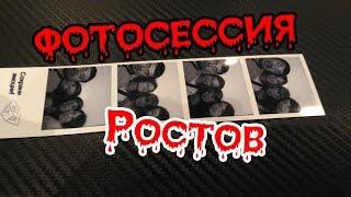 Фото кабина Ростов на Дону(, 2016-07-15T09:52:36.000Z)