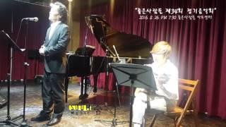 [숨SOUM뮤직]  봄날은 간다 - 박무강(v.) & 박지은(g.)