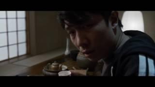 Exchange Trailer