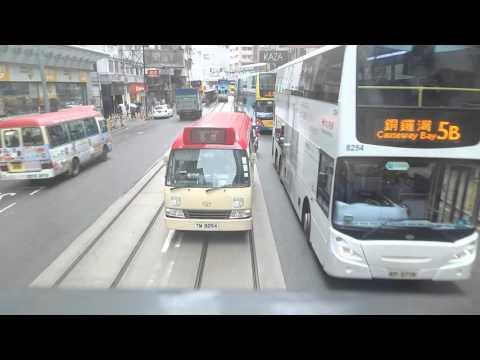 [HD] Ride the Eastbound Hong Kong double-decked Tram no. 11 to Des Voeux Road West