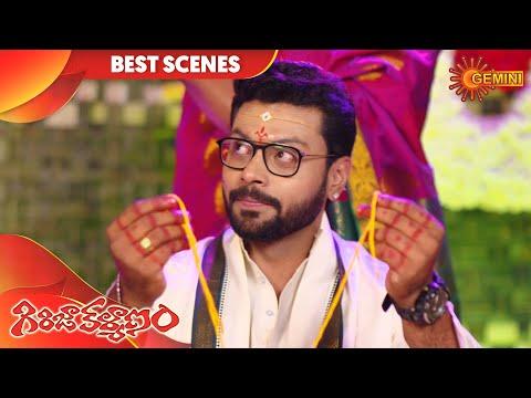 Girija Kalyanam - Best Scene | 10th February 20 | Gemini TV Serial | Telugu Serial
